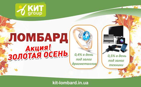 kit_ban