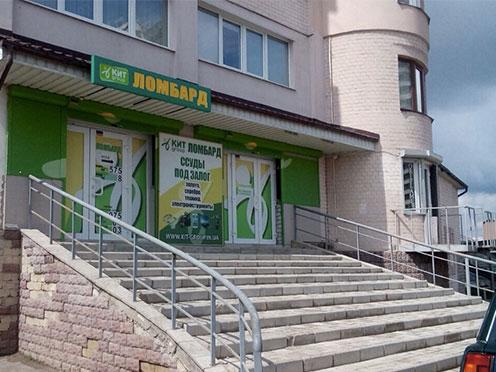 alekseevka