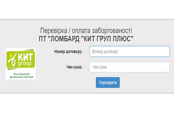 Инструкция по Online оплате