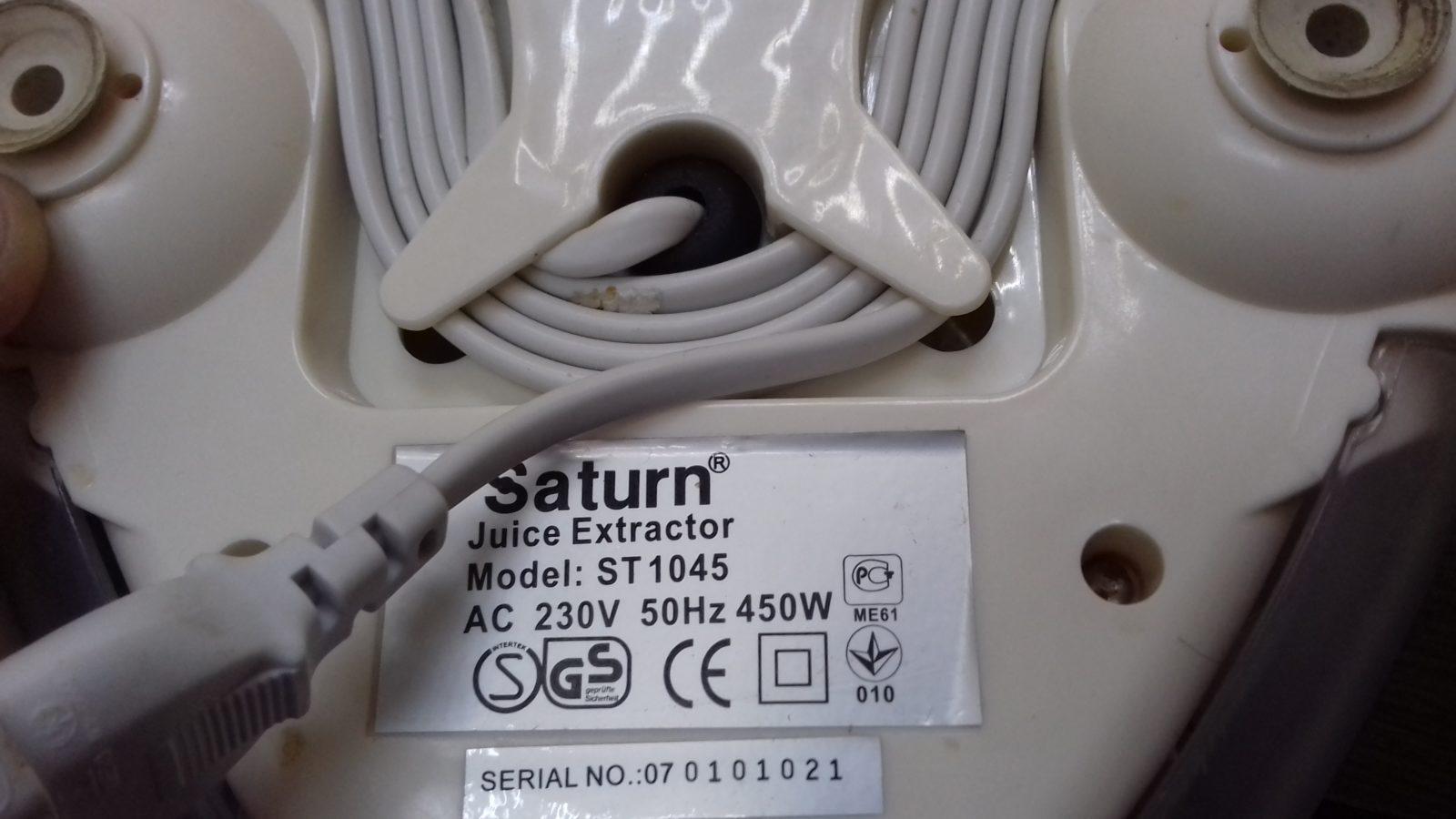 Соковыжималка Saturn st-fp1045 Callisto