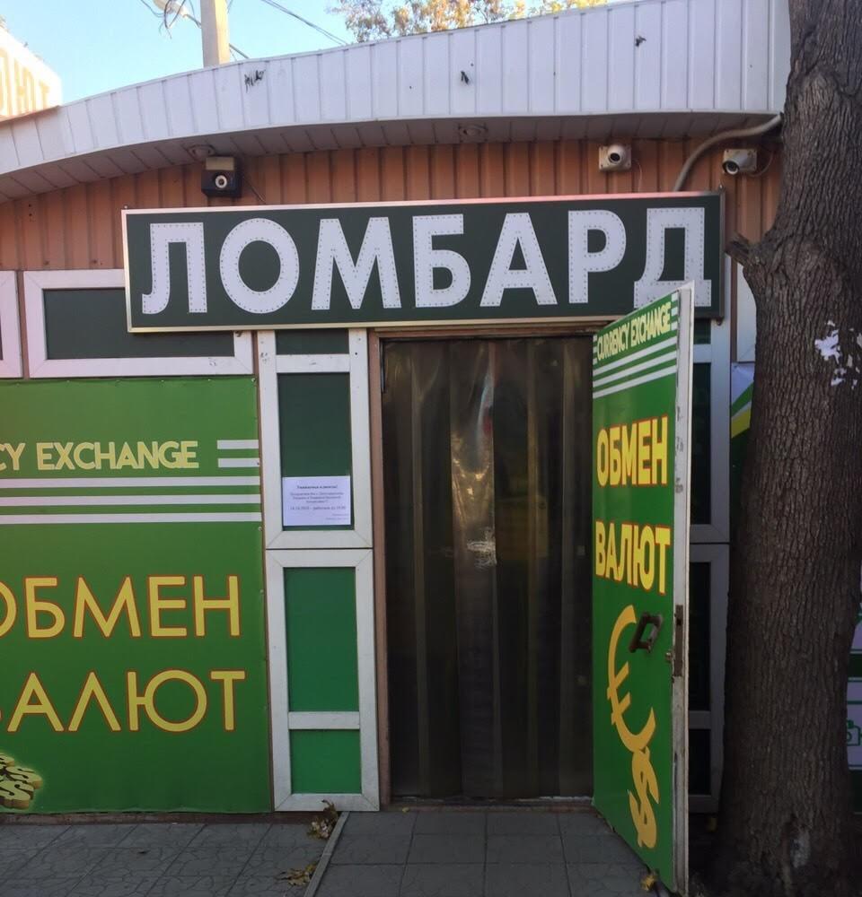Открытие нового отделения возле с/м «Восторг» (ст. м. «Индустриальная»), Харьков (фото)