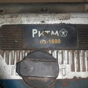 Перфоратор ритм пэ-1800