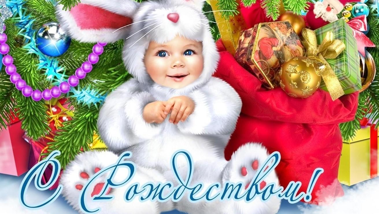 Поздравление с Рождеством от Ломбарда КИТ Груп Харьков(фото)