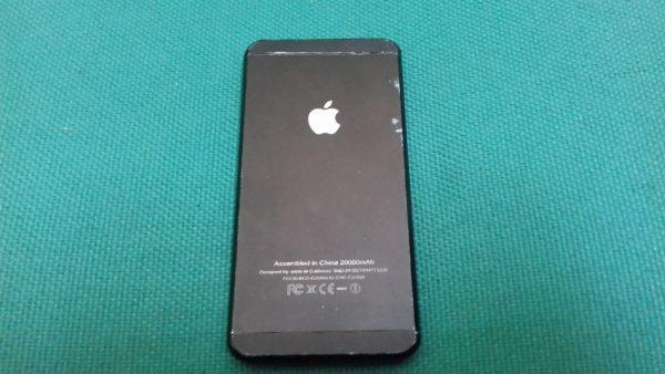 Power Bank  Apple ipower 20000 mAh