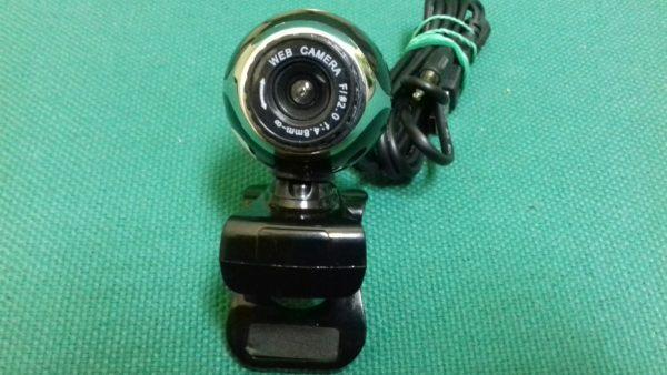 Веб-камера qc pass