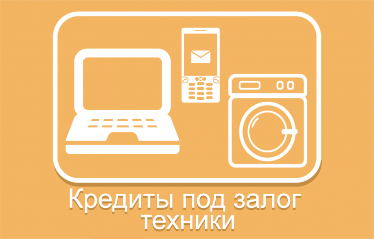 Телевізори і монітори(фото)
