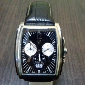 Часы  Cimier 1705