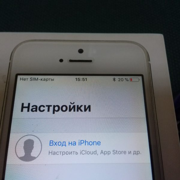 Apple iPhone  5S 16GB A1553
