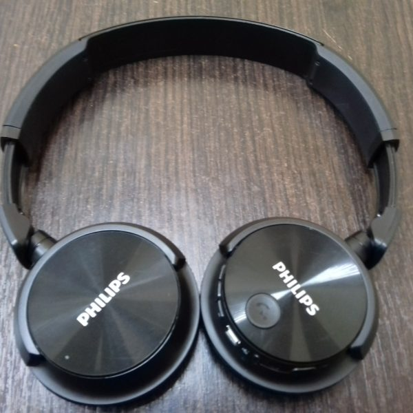 Наушники Philips SHB3060