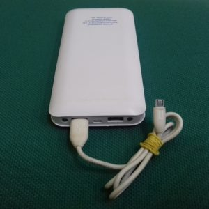 PowerBank  Neeka NK-655