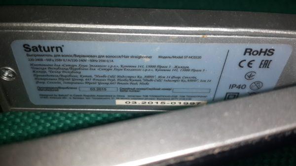 планшет htc p510c