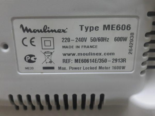 мясорубка moulinex HV8 ( me 60614e )