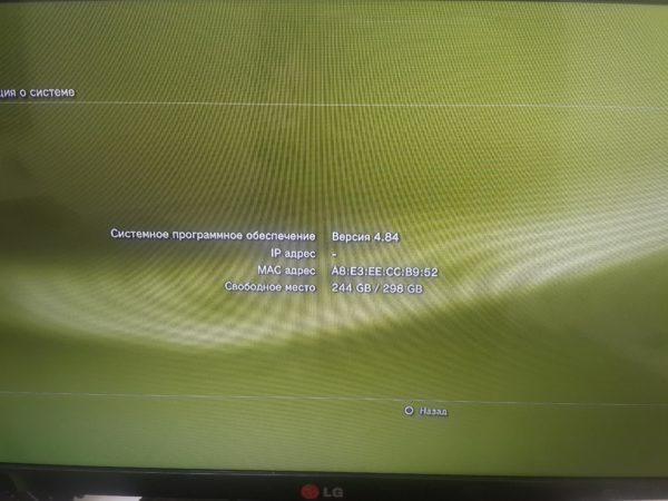 Планшет PlayPAd evromedia Nomi c07005
