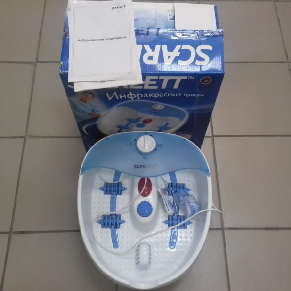 Гидромассажная ванночка для ног Scarlet SC-209