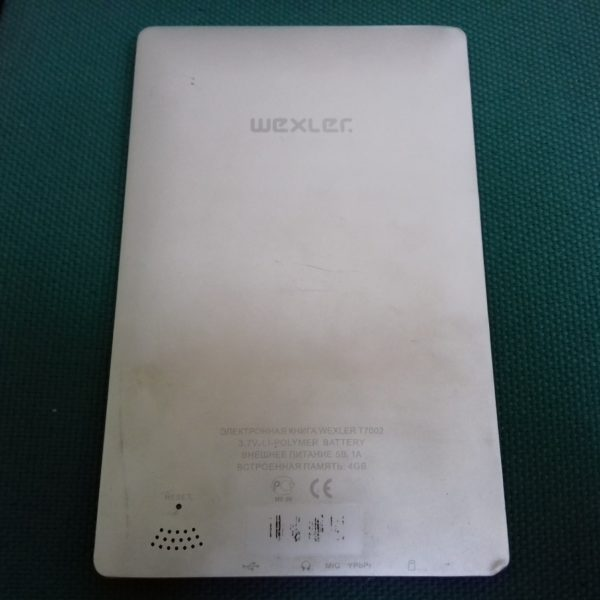Электронная книга  Wexler Book T7002