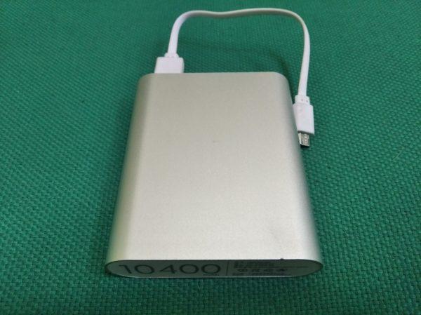 Power Bank Xiaomi 10400mAh (NDY-02-AD)