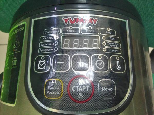 Мультиварка Yummy YMC-510
