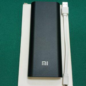 Power Bank Xiaomi Mi  16000 mAh