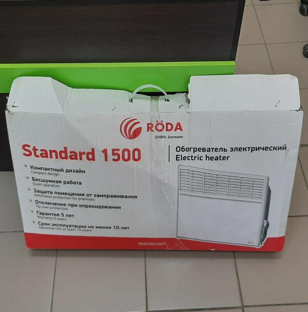 Конвектор RODA Stanard+ RSP-1500
