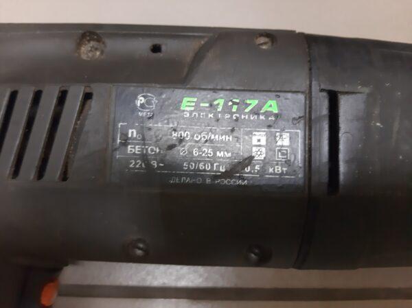 Перфоратор Электроника Е-117А
